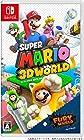スーパーマリオ 3Dワールド + フューリーワールド -Switch