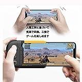 iPhoneX対応コントローラー ノーbluetooth 真・物理接続 ios13.4 荒野行動iosシステムゲームパッド アイフォン片手こうや行動 PUBG ワイヤレス USB 充電ケーブル 伸縮自在デバイス マウス 超軽量 日本輸入したレバーとカスタムボタン 日本語説明書 Apple対応