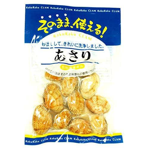 オーサワジャパン 真空パック あさり 120g  8パック