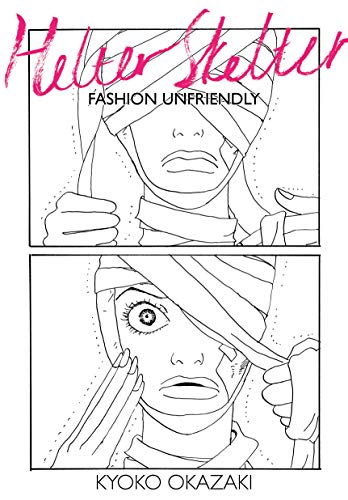 Helter Skelter: Fashion Unfriendly (English Edition)