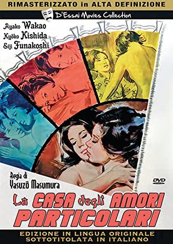 La Casa Degli Amori Particolari (1964)