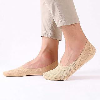 5 Pares De Calcetines Moda Mujer Calcetines Invisibles Antideslizantes De Seda De Hielo Transpirable Calcetines Blancos Finos Marrón