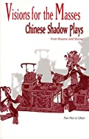 Vision for the Masses: Chinese Shadow Plays from Shaanxi and Shanxi (Cornell East Asia)