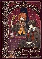 Fate/Journey FGO タロット カード フルセット -軽量版- 説明書 特典しおり付 Kirin Club