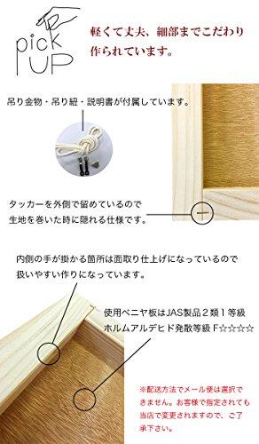 MIC『ファブリックパネル用木製パネル30×120cm』