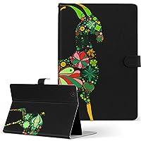 Lenovo TAB3 レノボ lenovotab3 softbank ソフトバンク タブレット 手帳型 タブレットケース タブレットカバー カバー レザー ケース 手帳タイプ フリップ ダイアリー 二つ折り アニマル 花 フラワー 緑 グリーン 山羊 lenovotab3-007619-tb
