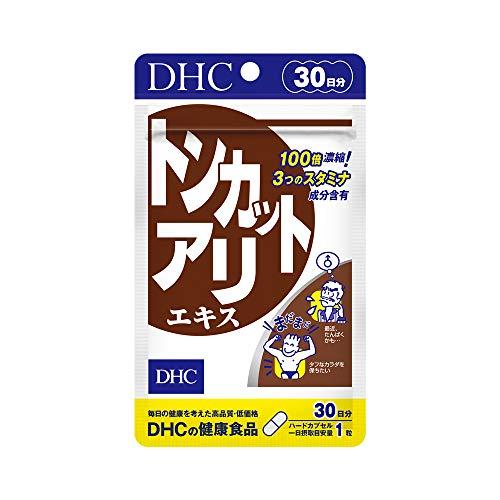 DHC トンカットアリエキス 30日分