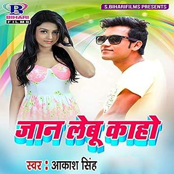 Jaan Lebu Kaaho - Single