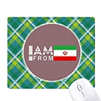 私はイランから 緑の格子のピクセルゴムのマウスパッド
