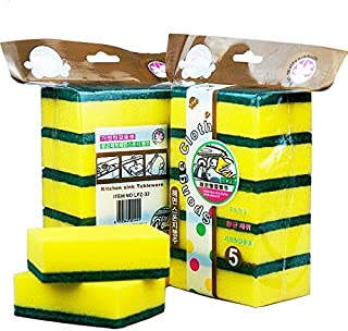 & Scouring Pads - Emery Scouring Sponge Upscale Packaging Sponge Cleaning Wipe Kitchen Dish Brush Pot Rag Dish Towel (5pcs)