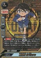 バディファイト S-UB-C01/0001 真相究明 江戸川コナン (超ガチレア) アルティメットブースタークロス 第1弾 名探偵コナン