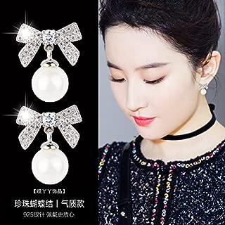 1 Pair MiAnMiAn Women/'s Fashion Piercing Earrings S925 Silver Earrings with Strawberry Earrings