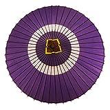 蛇の目傘 蛇の目柄 別注品 実用蛇の目傘 雨傘 防水加工 (紫)