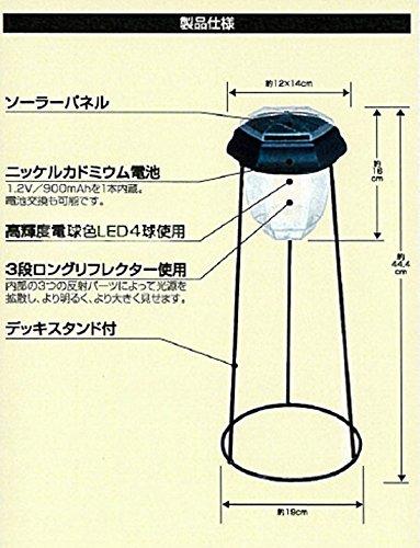 アイリスオーヤマガーデンライトソーラーライトガーデンパルス式電球色GSL-322L