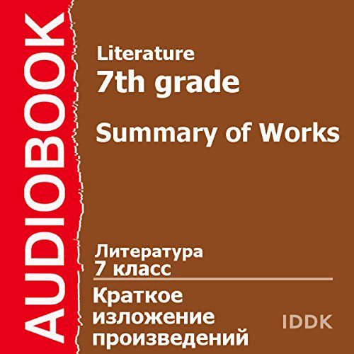 Literature for 7th Grade: Summary of Works [Russian Edition] cover art