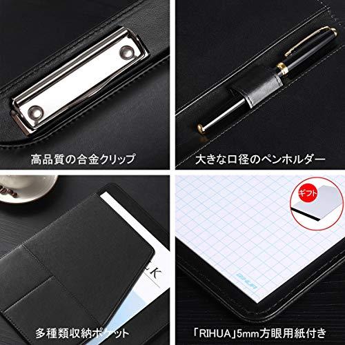 【RIHUA】バインダーA4クリップボードクリップファイル5mm方眼用紙付きバインダーファイル多機能フォルダークリップボードa4二つ折りPUレザービジネスバインダー(黒)