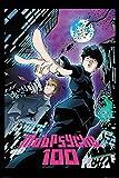 GB Eye Ltd GB Eye, Mob Psycho 100, Spike, Maxi Poster,