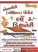 Law Dictionary (Gujarati - English)