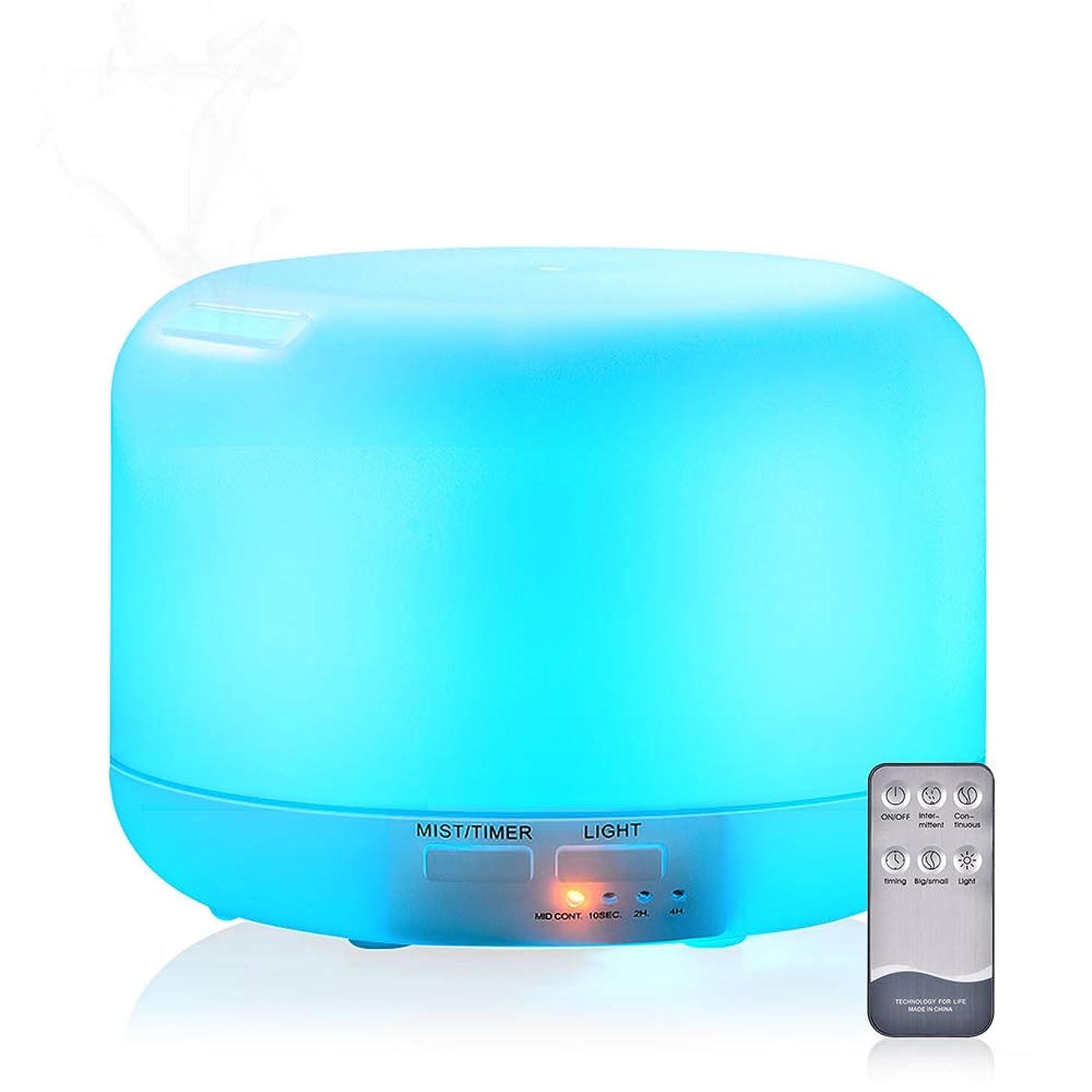 できるウミウシ耐える500ミリメートルリモコン空気アロマ超音波加湿器カラーLEDライト電気アロマセラピーエッセンシャルオイルディフューザー