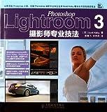 Photoshop Lightroom 3 photographers professional skills (Chinese Edition)