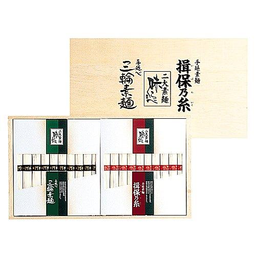 (揖保乃糸・三輪素麺)二大素麺・味くらべ(42束・木箱入り)