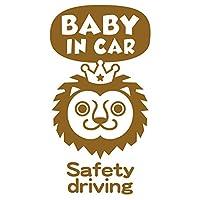 imoninn BABY in car ステッカー 【シンプル版】 No.54 ライオンさん (ゴールドメタリック)