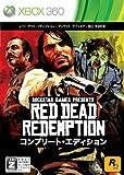 レッド・デッド・リデンプション コンプリート・エディション【CEROレーティング「Z」】 - Xbox360