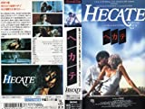 ヘカテ【字幕版】 [VHS] image