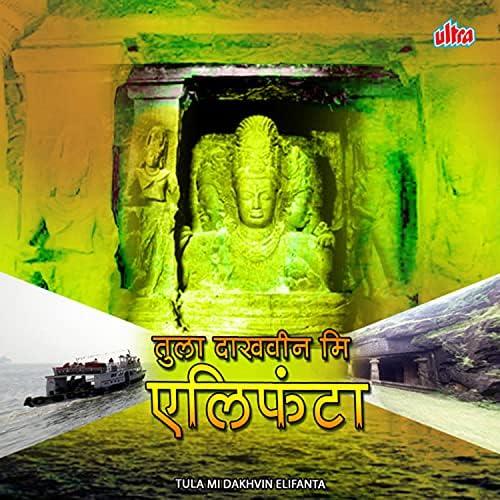 Eknath Mali, Kavita Shinde, Reshma Sonawane & Shrikant Shedge