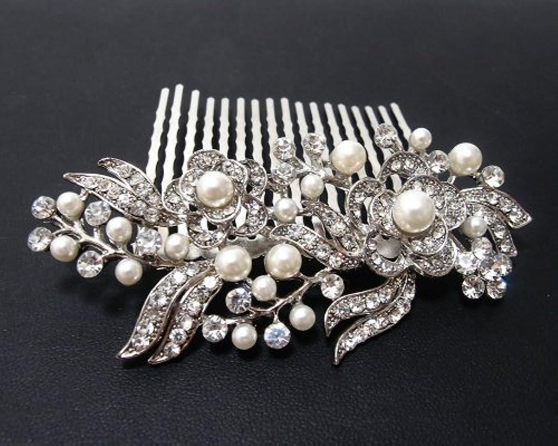 こどもの宮殿個人的に運ぶbeautiful elegant wedding bridal hair comb pearl and crystal #222 by beautyxyz [並行輸入品]
