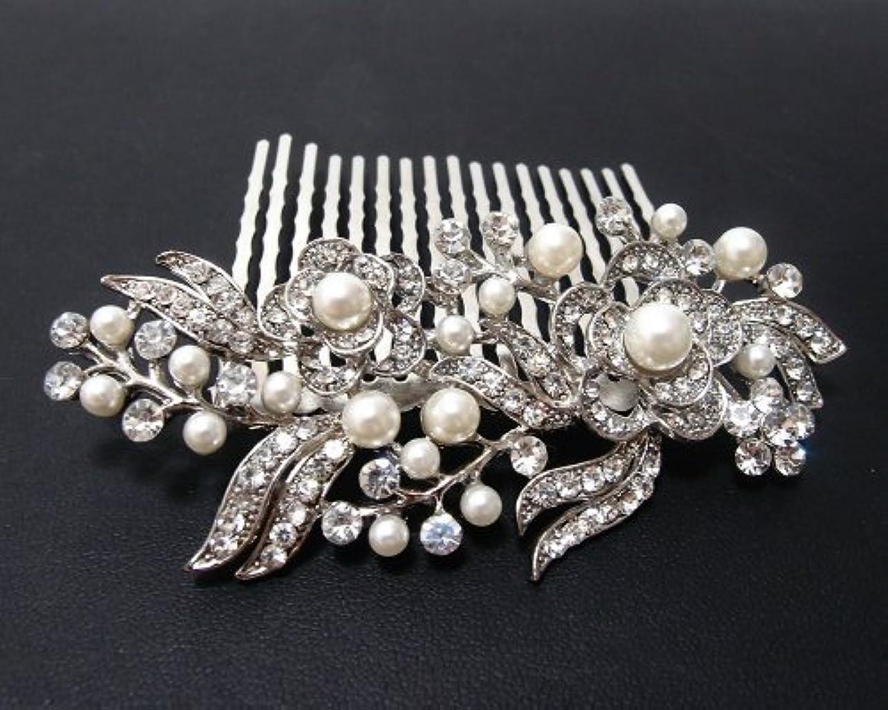 メルボルンハチ希少性beautiful elegant wedding bridal hair comb pearl and crystal #222 by beautyxyz [並行輸入品]