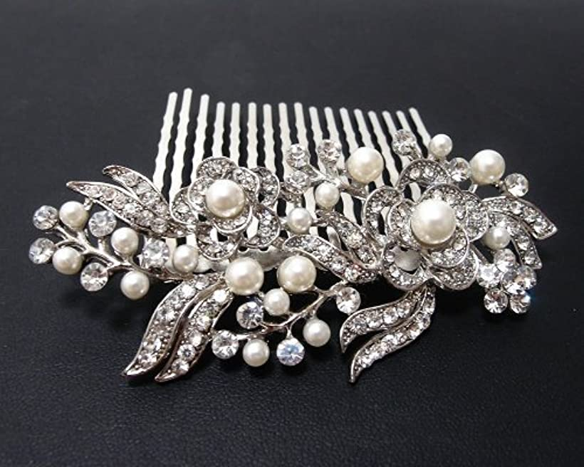 句最後に勝利beautiful elegant wedding bridal hair comb pearl and crystal #222 by beautyxyz [並行輸入品]