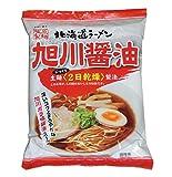 永谷園 藤原製麺 北海道ラーメン旭川醤油 1セット5食