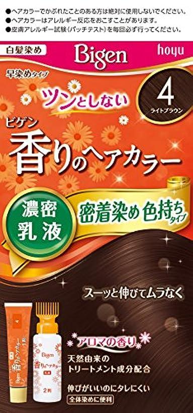 間に合わせ克服する曲げるビゲン香りのヘアカラー乳液4 (ライトブラウン) 40g+60mL ホーユー