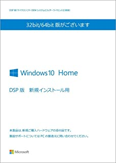 Microsoft Windows10 Home Premium 64bit 日本語 DSP版 DVD LCP(紙パッケージ)+USB増設PCIカードUSB2.0
