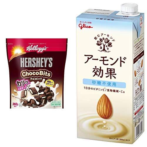 【セット買い】ケロッグ ハーシーチョコビッツ袋 360gx6袋 + グリコ アーモンド効果 砂糖不使用 1000ml×6本 常温保存可能