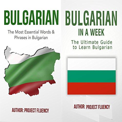 Bulgarian: Bulgarian for Beginners, 2 in 1 Book Bundle audiobook cover art