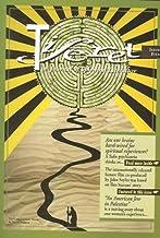 TIFERET: A Journal of Spiritual Literature Issue e5