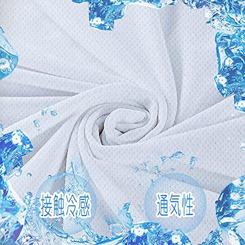 Aicvhin 冷感生地 布 吸水冷感 接触冷感 生地 UVカット 吸水速乾 抗菌防臭 ひんやり冷たい 熱中症対策 手芸 手作りキット (ホワイト, 長さ50cm)