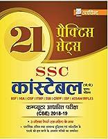 ARVIND PRAKASHAN 21 SSC GD Constable Practice Sets 2018-19 | BSF NIA CISF ITBP SSB CRPF SSF ASSAM Rifles [Paperback] Arvind