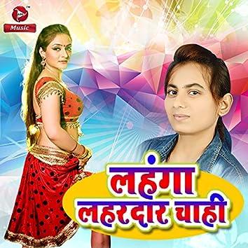 Lahenga Lahardar Chahi - Single