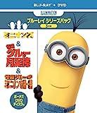 ミニオンズ&怪盗グルー+ボーナスDVDディスク付き ブルーレイシ...[Blu-ray/ブルーレイ]
