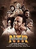 NTR: Kathanayakudu (4K UHD)