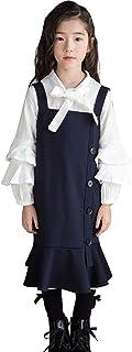 AMIGGOO 長袖 フレアスカート 綿100% ホワイトシャツ 2点セット プリンセス フォーマル ガールズ ドレス サスペンダー チュールスカート ピアノ パーティー 学院風 入学式 110 120 130 140 150 160cm