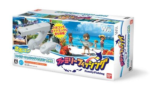 Family Fishing (w/SaoKon)[Import Japonais]
