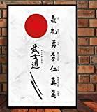 QINGRENJIE Kunst Poster Japanischen Bushido Samurai Kanji