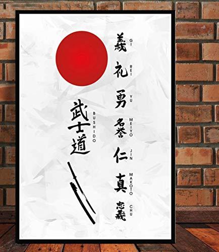 QINGRENJIE Kunst Poster Japanischen Bushido Samurai Kanji Anime Poster Und Drucke Wandbild Leinwand Malerei Für Hauptdekoration Kunst 42 * 60 cm Ohne Rahmen