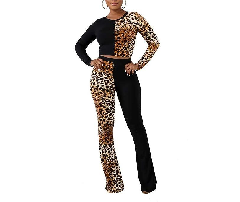 証拠共和国電報Nicellyer Women Long Sleeve Crop Top and Casual Pants Tracksuit 2 Piece Set