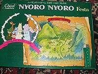 ムーミン ボードゲーム ニョロ ニョロ フェスタ すごろく ボードゲーム ホビーアイテム