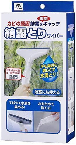 窓用スクイジーのおすすめ11選!高所を掃除できるロングタイプも ...